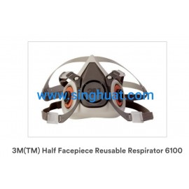 Half Mask Respirator * Images are for illustrative purposes only *