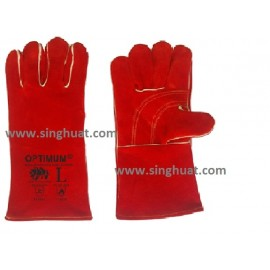 "14"" Full Leather Welding Glove * Images are for illustrative purposes only *"